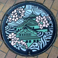 Japanese-manhole-covers-by-MRSY-1