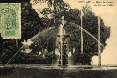 fontaine-conakry-copie