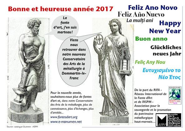 carte-voeux-rifa-2017